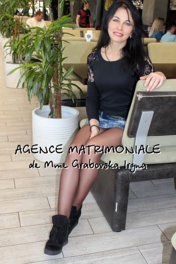 Natalia IS331