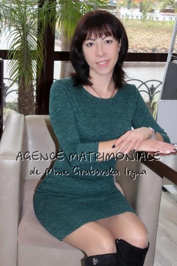 Anastasia IS452