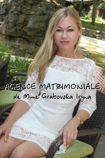 Natalia IS536
